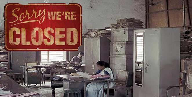 नवीन वर्षात सरकारी कर्मचाऱ्यांची दिवाळी