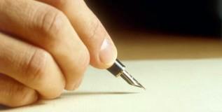 लेखन हाही व्यवसायच