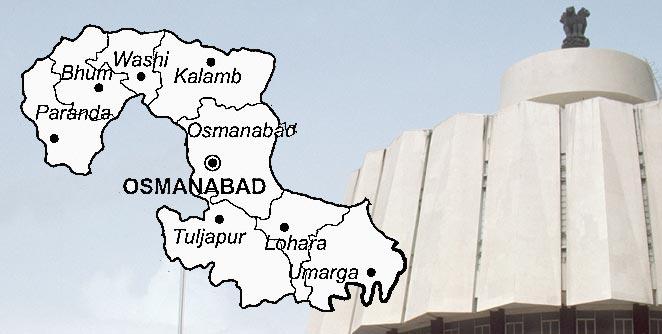 vidhansabha2