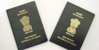 आता केवळ दहा दिवसातच तयार होणार पासपोर्ट