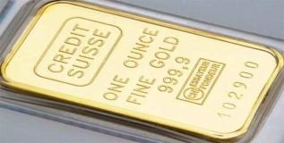 शुद्धता जाणून घेण्यासाठी आता सोन्याचाही एक्सरे