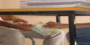 लाचखोरी व भ्रष्टाचार आकडेवारीचा नवा अहवाल