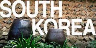 द.कोरियाची खास वैशिष्टे