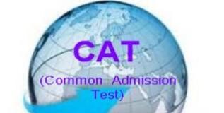 आयआयएमचा निर्णय; एकाच दिवशी होणार कॉमन अॅडमिशन टेस्ट