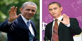 चीनमध्ये डुप्लीकेट ओबामा