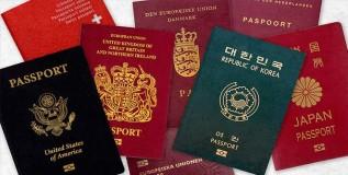 क्लाऊड पासपोर्टच्या सहाय्याने करा परदेश प्रवास