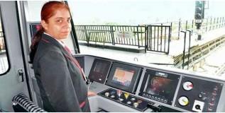 या मेट्रो स्टेशनवर आहे महिला राज