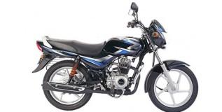 ३१ हजार रुपयांत बजाजची सीटी १०० बी बाईक