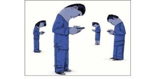 काय सुचवितो फेसबुकचा नवा लोगो