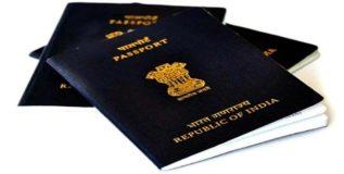 आता फक्त सात दिवसांत मिळणार पासपोर्ट