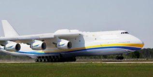 जगातले सर्वात मोठे विमान भारतात उतरणार