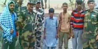 बीएसएफने भारतीय हद्दीत चुकून आलेल्या तिघांची केली सुटका