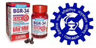 मधुमेहावरील 'सीएसआयआर'चे आयुर्वेदिक औषध बाजारात