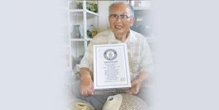 जपानच्या हिराता यांना ९५ वर्षी मिळविली पदवी