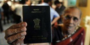 फक्त ७ दिवसात आता मिळणार पासपोर्ट