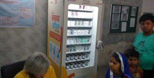 दिल्लीत उघडली औषधांची एटीएम