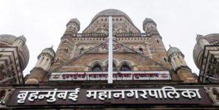 तब्बल ७७४ जागांसाठी मुंबई अग्निशमन दलामध्ये भरती