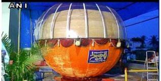 तपेश्वरम मध्ये बनतोय जगातील मोठा गणेश प्रसाद लाडू