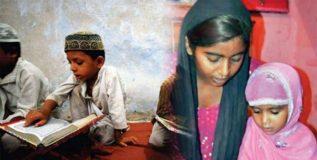 मुस्लिम मुलांना हिंदू युवती शिकवत आहे कुराण!