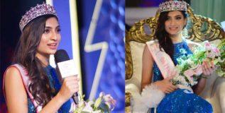 मिस युनिव्हर्ससाठी रोश्मिता हरिमूर्ती भारताची प्रतिनिधी