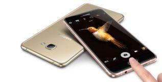 सॅमसंग गॅलक्सी ए९ प्रो स्मार्टफोन भारतात लाँच