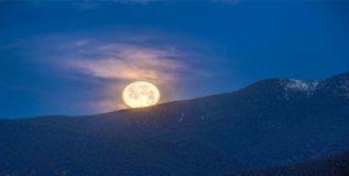 दर ८१ हजार वर्षांनंतर बदलते चंद्राचे रूप