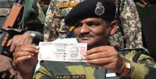 पाकिस्तानातून अशा प्रकारे भारतात येतात बनावट नोटा