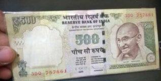 '७८६' च्या मोहापायी अकलखाती जमा साडेचार लाख रुपये