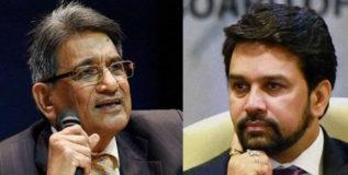 'बीसीसीआय' बरखास्त करून प्रशासक नेमा