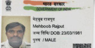 mehboob