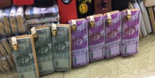 बाजारात आल्या चायना मेड २००० आणि ५०० रुपयांच्या नोटांचे पर्स