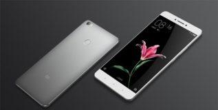शाओमीचा ६ जीबी रॅमवाला हायटेक स्मार्टफोन लाँच