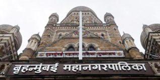 मुंबई महापालिकेच्या घनकचरा व्यवस्थापनात ९०० कोटींचा घोटाळा