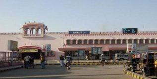 jaipur-station
