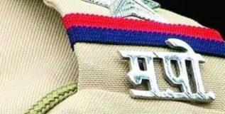 महाराष्ट्र लोकसेवा आयोगाने वाढविली पोलिस उपनिरीक्षक परीक्षेसाठी वयोमर्यादा
