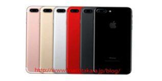 अॅपल आयफोन लाल रंगातही येणार