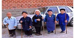 चीनमधील बुटक्यांचे गांव