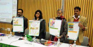 भारत-पाकिस्तानच्या विद्यार्थ्यांनी बनविले मैत्रीचे कॅलेंडर