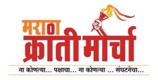 मुंबईत ३१ जानेवारीला चक्काजाम; तर ६ मार्चला मराठा क्रांती मूक मोर्चा