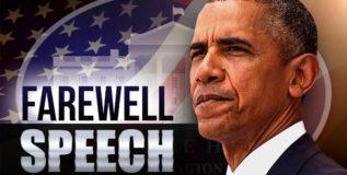 शेवटच्या भाषणावेळी ओबामांना अश्रू अनावर