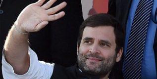 राहुल गांधींवरील सुनावणी ३ मार्चपर्यंत लांबणीवर