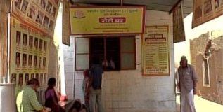 'रोटी घर' गरिबांना देते १ रुपयात पोटभर अन्न