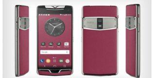 व्हर्च्यूचा सर्वात महागडा ड्युल सिम स्मार्टफोन सादर