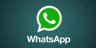 व्हॉट्सअॅप सांगणार तुमच्या मित्रांचे रिअल टाईम लोकेशन