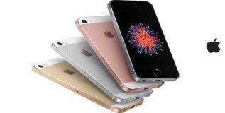 अॅपल भारतात तयार करणार आयफोन एसई