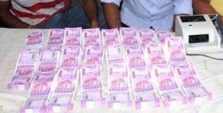 बांगलादेशच्या सीमेवर पकडल्या दोन हजाराच्या बनावट नोटा