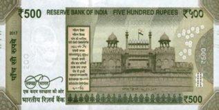 एटीएममधून मिळाली विना नंबरची ५०० रुपयांची नोट