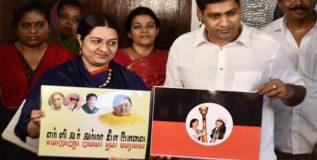 जयललितांच्या भाचीचा नवा पक्ष- एमजीआर अम्मा दीपा पेरवै