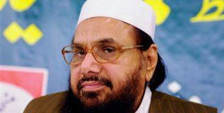 हाफिज सईद हा दहशतवादीच; पाकिस्तानला करावे लागले मान्य