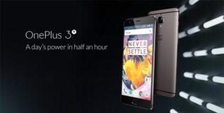 अॅमेझॉनवर सुरु झाली वन प्लस ३ च्या १२८ जीबी स्मार्टफोनची विक्री